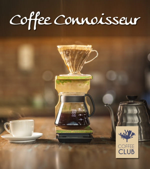 coffee_club_connoiseur
